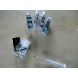 5 cartouches PGI 520, CLI521 vides à remplir avec puces autoresett