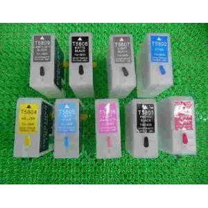 Pro3800/3880/3850: 9 cartouches rechargeables sans puce pour Epson