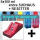 Pack PGI525/CLI526:Resetter + 6x100ml encre SUDHAUS