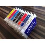 T0591-597+599: cartouches rechargeables avec puces autoreset