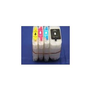 HP88: 4 cartouches compatibles rechargeables vides avec puces autoreset